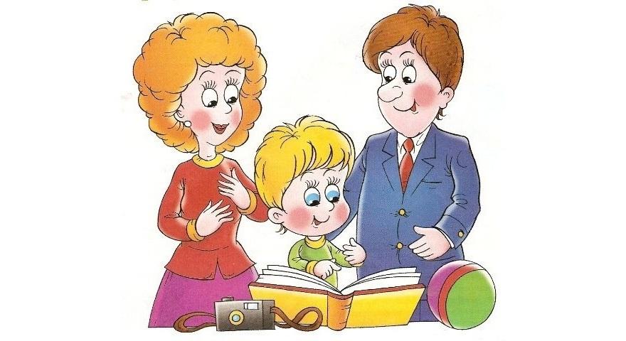 Картинки по запросу родители