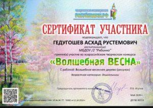 c04c7fc9-bca2-4b32-ad29-b9368ec84915